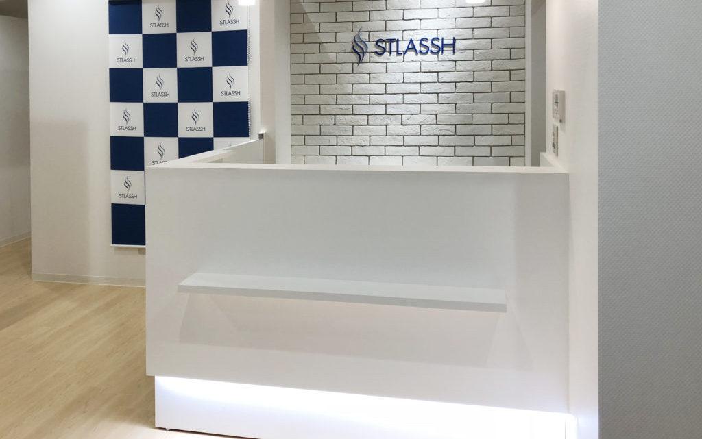 STLASSH 広島店
